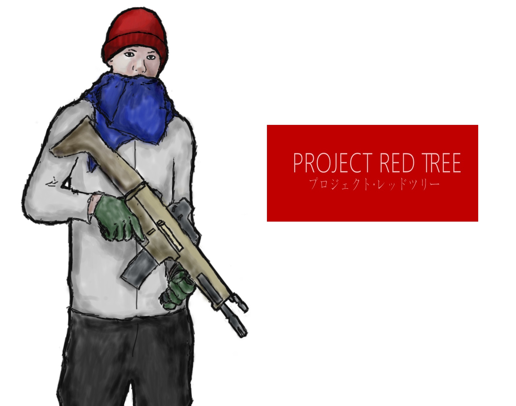 Project Red Tree